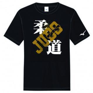 Maglietta Mizuno judo